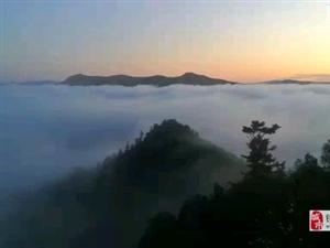 大美仙翁山