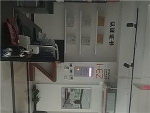 富�R美建材城2��^130-131(日立中央空�{�Yu店)