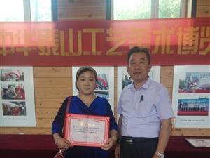 民间艺术协会主席杨老师和郭教授给我�Z发了证书,