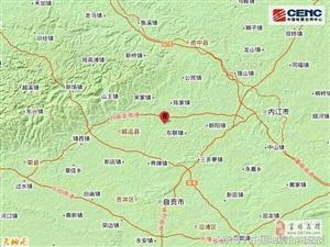 今日地震信息