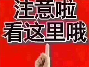 有�z�g平房出租,地理位置好,地址在�t��光城附近,另有一��100平�旆砍鲎猓�想出租得�系��吧151