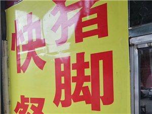 在惠州有吃不腻的猪脚饭