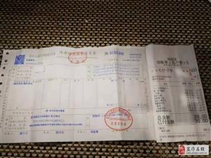 网友爆料:市民杨先生2019年9月7日晚,在政二街街与映湖路西南角的,广东阿钟猪肚鸡吃饭,算账是26
