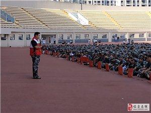 9月8日下午,临泉县静波高级中学19年高一新生国防、法制、安全教育报告会在县体育中心举行。临泉县红十