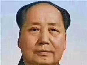 今天主席逝世43周年的纪念日