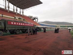 张家川县这些新兵佩戴大红花光荣入伍,父老乡亲们都来欢送