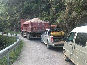 龙归岽有台货车故障,小轿车无法通行摩托车可以通过!中午前不一定可以修好!