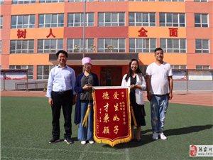 教师节一位学生家长突然来到张家川上磨小学