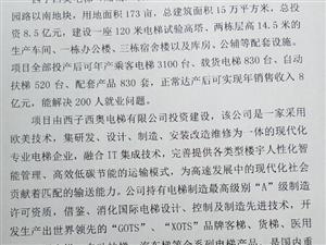 """��城市媒�w增��""""四力""""第二期""""走基�印⒖错�目""""走�M西子西�W�梯(��城)�目�⒂^"""