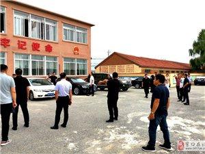 大石桥市组织镇村干部参观学习优秀党建示范点