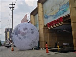 ag手机客户端下载|注册北部新城惊现大月亮
