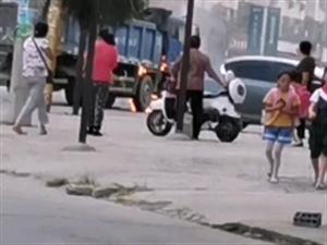 惊险!潢川开发区一辆土方车行驶中自燃起火