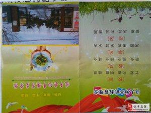 为了庆祝第35个教师节!爱心人士到阳丰镇肖庄学校进行慰问