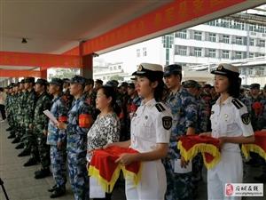 今年孝感的兵147人分到杭州,其中��城19人。
