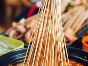 闹市区的美味灶门签串串香火锅
