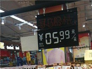 寻乌蜜桔漂亮,在山东的超市卖5.99元,不错价位!