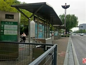 太原公交南屯北站牌,亲,确定是给乘客看的吗?这样安全吗?