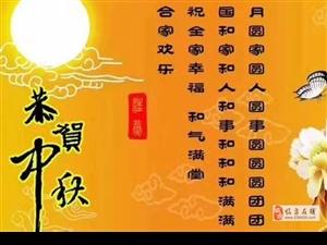 八月金秋桂送香,十五明月情溢边。丹桂香郁是千里,明月寄情是惬意。但愿人长久,千里共嫦娟。