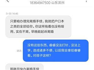 �祝村�O雪文�榧抻绣X人,����2�q病��