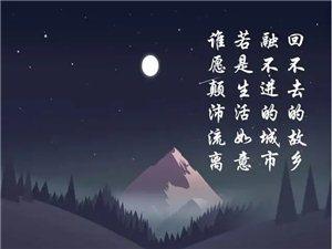 祝在惠州�^斗的老�l,中秋快��