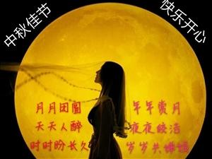 《中秋逢雨有感》文/金��