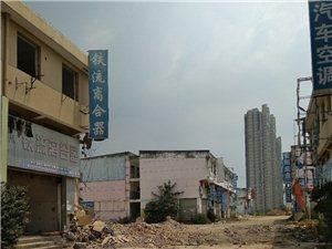 江西南昌县洪城汽配城为等你任务完成啥不以市场价征收业主的灵魂印记商铺?