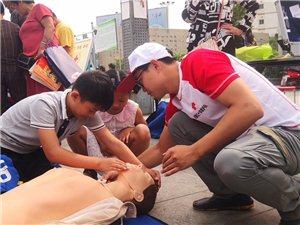 为宣传普及群众应急救护知识,增强公众防灾避险意识,提升全民自救互救素养,9月14日上午,临泉县红会,
