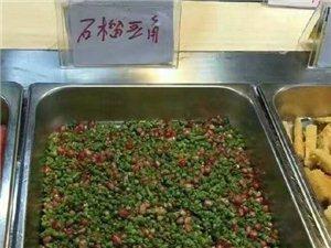 �水菊初雪自助餐