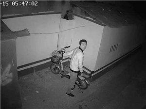 寻找偷车贼!!!