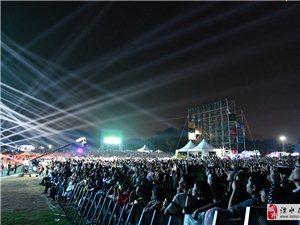 2019咪豆音乐节