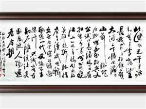【特�N部�】����印精品���c�x登(第十四期)