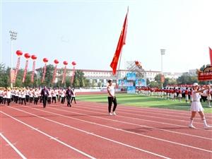 滨州市第19届运动会开幕式盛况!祝福博兴!祝福滨州!祝福在线!