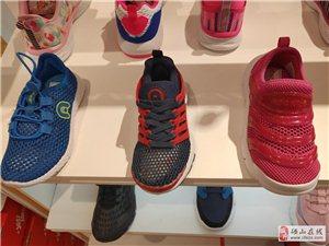 ABC童鞋特价79元,79元,79元。