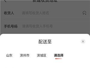 滨州台湾蒙特梭利幼稚园属于哪个街道啊?这个怎么选啊,求帮助??????