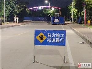寻乌黄岗山沿河路段施工,车辆慢行,请注意安全!