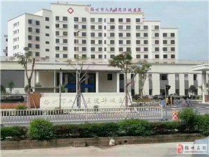 梅州市人民医院华城医院专家坐诊安排表