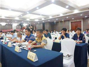 2019年中国民协第二期深入学习习近平新时代中国特色社会主义和党的十九大精神研讨班在湖南开班
