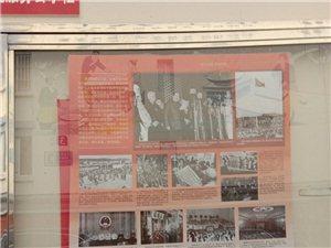 伟大历程,辉煌成就一庆祝中华人民共和国成立70周年