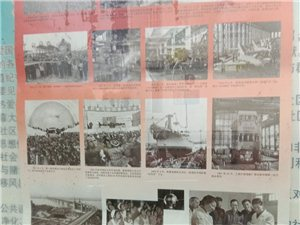 �ゴ�v程,�x煌成就一�c祝中�A人民共和��成立70周年