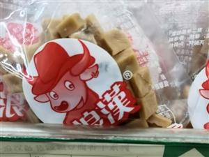 今去超市发现零食冷的都带帽了