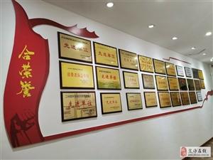 """焦作第一个红色物业合家安贺共和国70华诞举办""""我和我的祖国""""演讲比赛"""