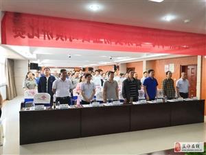 """""""壮丽70年奋斗新时代""""合家安物业公司演讲比赛"""