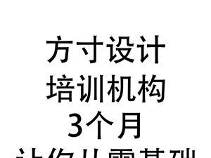 �d�x方寸�O�培��C��火�嵴猩�中