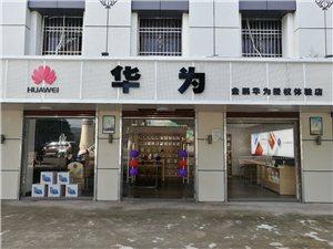 白沙金�i�A�槭�囿w�店�M社�^服��