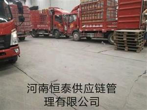 招货车司机合作送1000油卡
