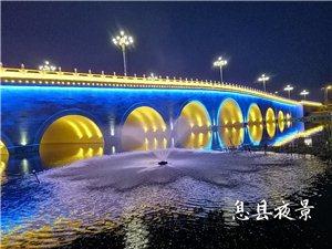 没有对比就没有伤害,潢川周边县城夜景大比拼!你会喜欢哪个县城?