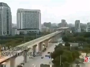 台湾小產權房最叼炸天長安鎮已悄悄步入小產權房的萬元時代!