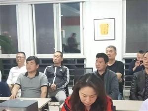 焦作市解放区新联会举办法律讲座!2019.9.18