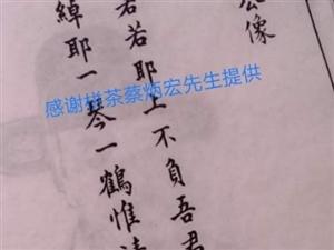 明代清官(�薏璨淌衔迨雷妫┎涛墓笙壬�的画像和赞词南沙明远堂后学~�薏枭蛐『�2019.9.19