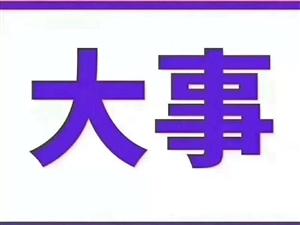 【好声主题KTV即将启动新歌声新场所正常运营
